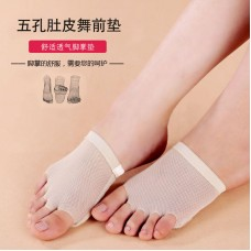 Five-hole belly dance forefoot care protection toe pad shoe cover wear-resistant foot practice dance supplies half yard