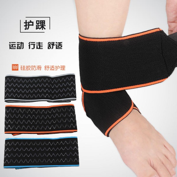 Sports Ankle Men's Basketball Bandage Protector Women's Feet Bracers Feet Feet Naked Feet