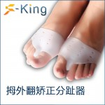 Factory direct supply Hallux valgus correction toe separator Separator Forefoot pad Men and women section Wholesale