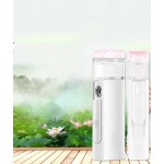 Golden Rice KD-88A Handheld Spray Water Filler Portable Cold Spray Steamer Humidifier Home Beauty Instrument