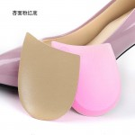 Upgraded version of O/X leg correction insole inner/outer eight-leg orthopedic correction heel pad for men and women