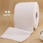 Factory direct disposable face towel breakpoint type pearl pattern beauty salon special face cleansing towel towel