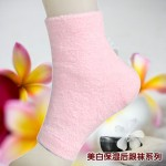 Factory direct supply SPA moisturizing whitening skin care elbow hydrating moisturizing beauty skin elbow leggings
